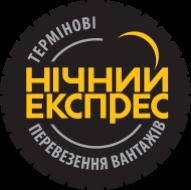ne_uk_logo2
