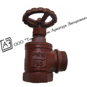 Клапан запірний кутовий для крана пожежного 15кч11р